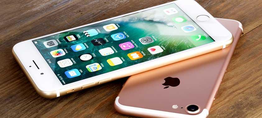 Iphone All Phone